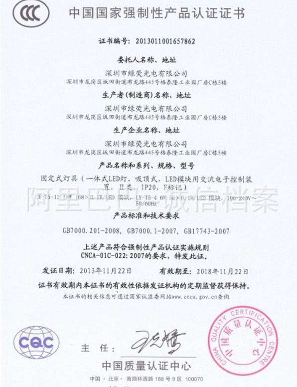 Светодиодная лампа для роста растений LED Lvyingguangdian Т5-T8 (112-115) - 8