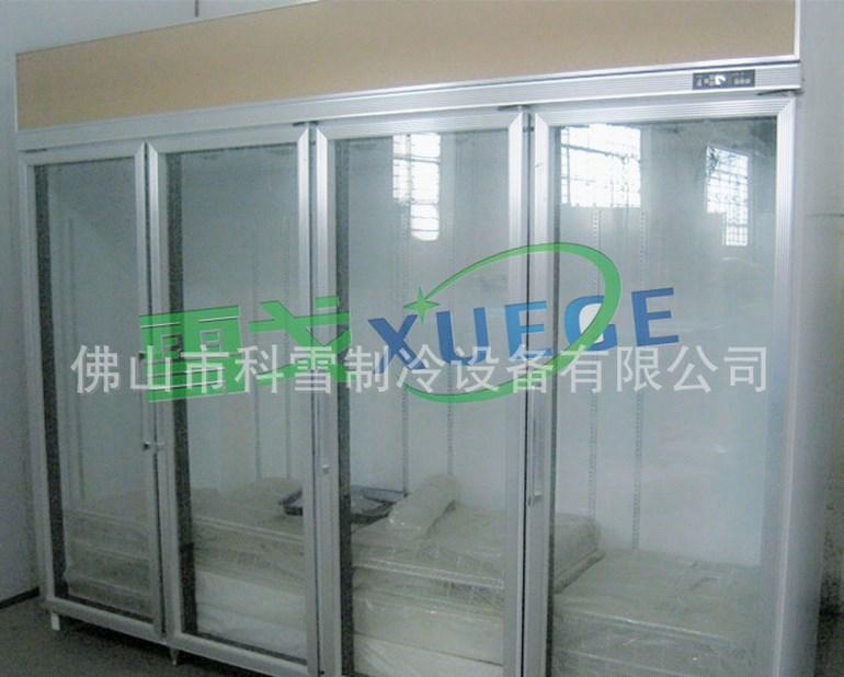 Холодильные установки и компрессоры  - 1
