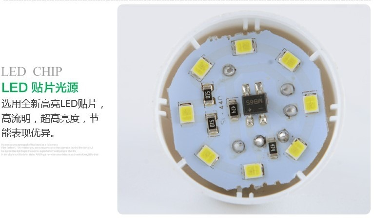 Светодиодные лампы LED-E14-E27 (стандартный и 270 градусов) (101-204) - 4