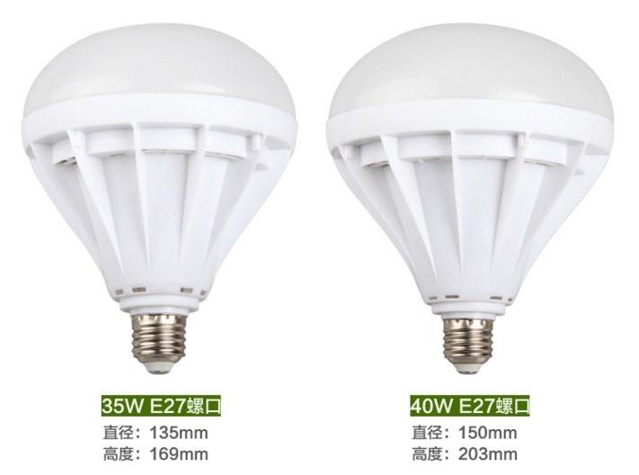 Светодиодные лампы LED-E27-5630 (101-210) - 8