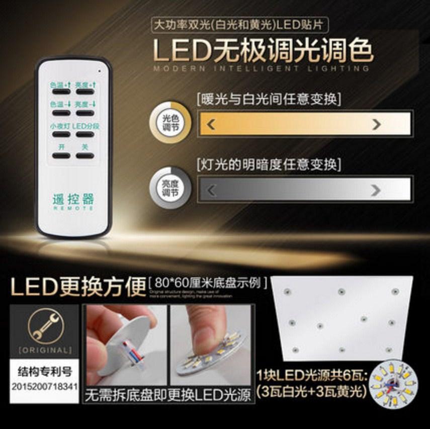 Потолочный светильник Plymouth Dili Lighting LED-7067 (101-240) - 2