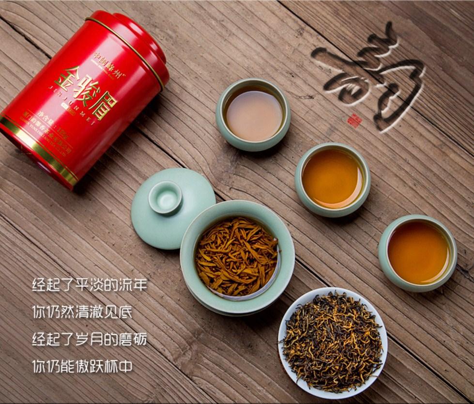 Красный чай Jinjun Mei в подарочной упаковке (121-100) - 11
