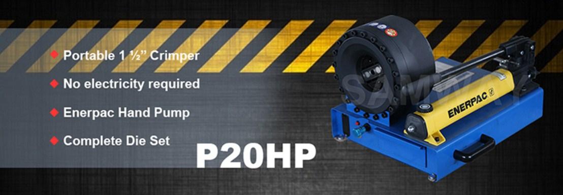 Ручной станок для обжима РВД SAMWAY P20HP (108-136) - 1