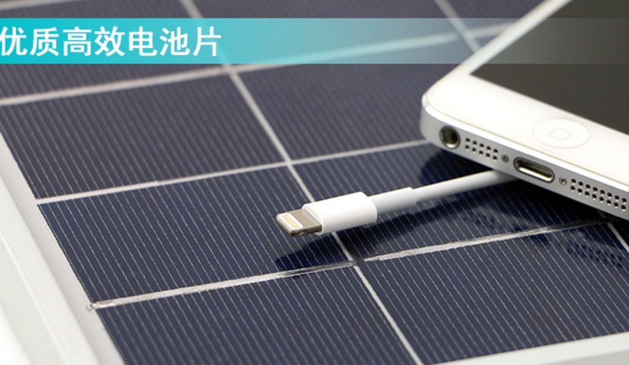 Фотоэлектрическая солнечная панель для зарядки телефонов 4W5V6V (120-107) - 11