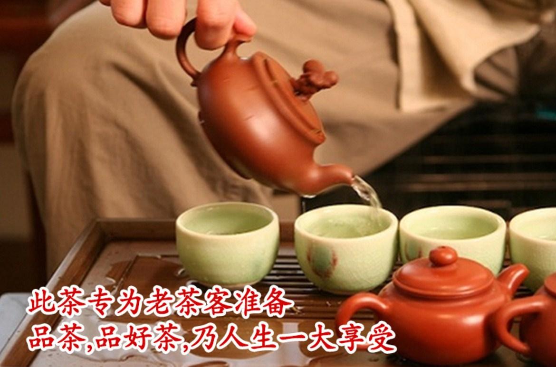 Зеленый чай 2016 года YIBEIXIANG TEA (121-103) - 10