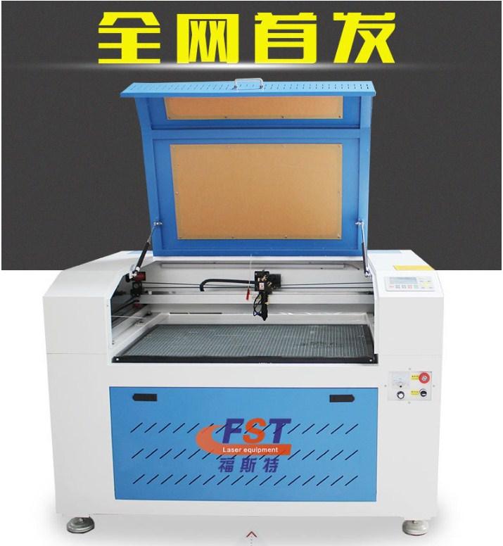 Лазерный станок - гравер FST-9060 (103-120) - 5