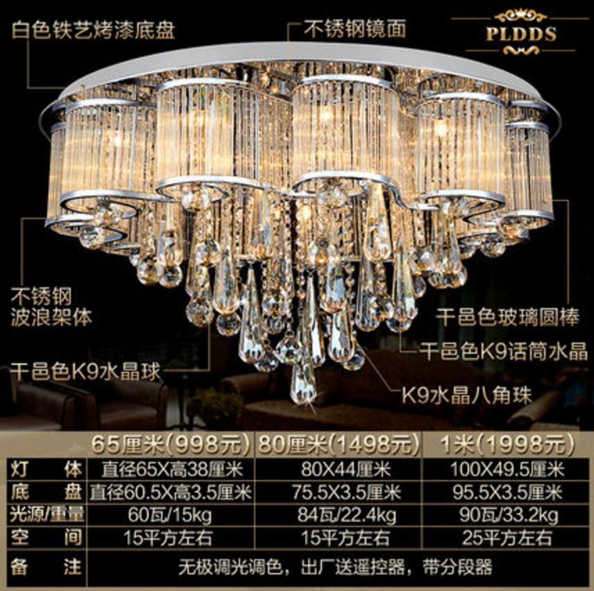 Люстра Plymouth Dili Lighting LED-7011 (101-242) - 2