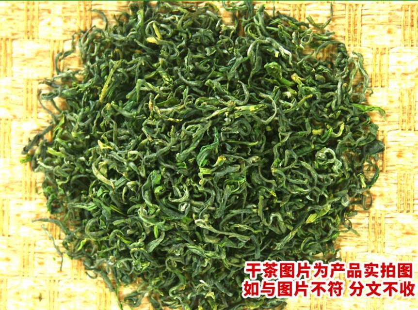 Зеленый чай 2016 года YIBEIXIANG TEA (121-103) - 5
