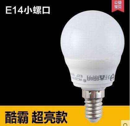 Светодиодные лампы LED-E14-E27-5730-2835 (101-201-4) - 4