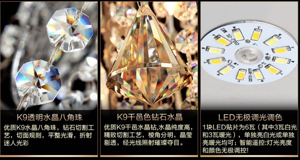 Люстра Plymouth Dili Lighting - Diamond Crystal LED-9083 (101-228) - 4