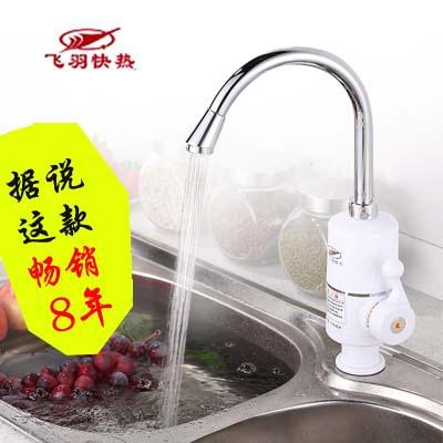 Электрический нагревательный кран для кухни - 2