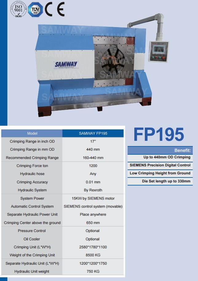 Индустриальный обжимной станок РВД - SAMWAY FP195 (108-173) - 2