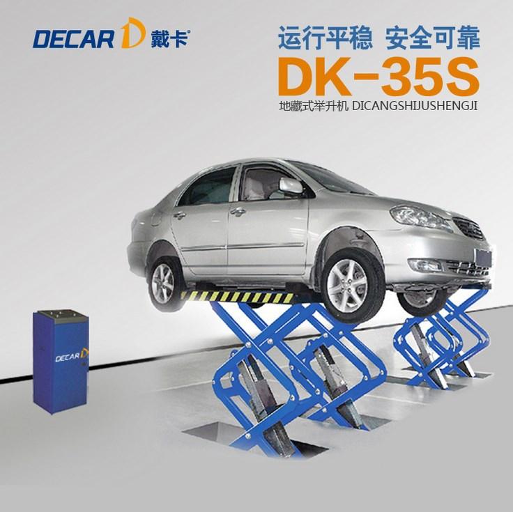 Автомобильные подъемники - двухстоечные и гидравлические - 4