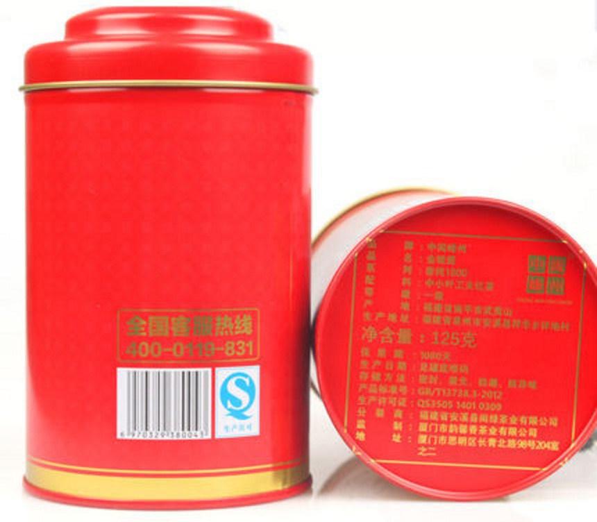 Красный чай Jinjun Mei в подарочной упаковке (121-100) - 1