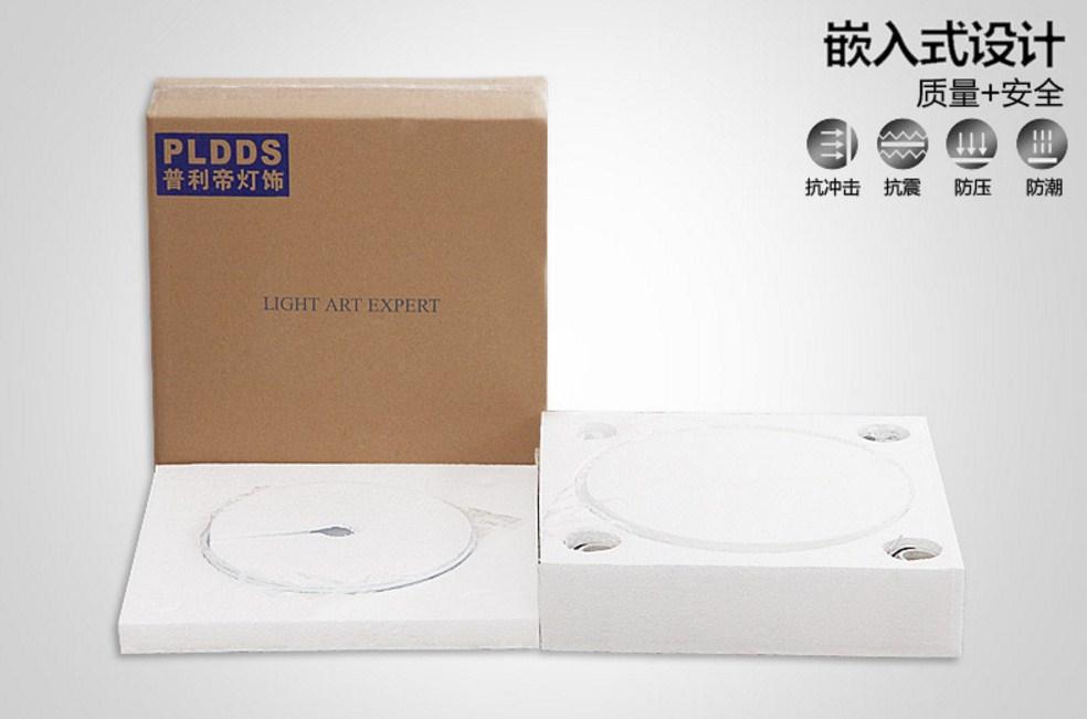 Светодиодные потолочные светильники LED-5376 (101-248) - 14