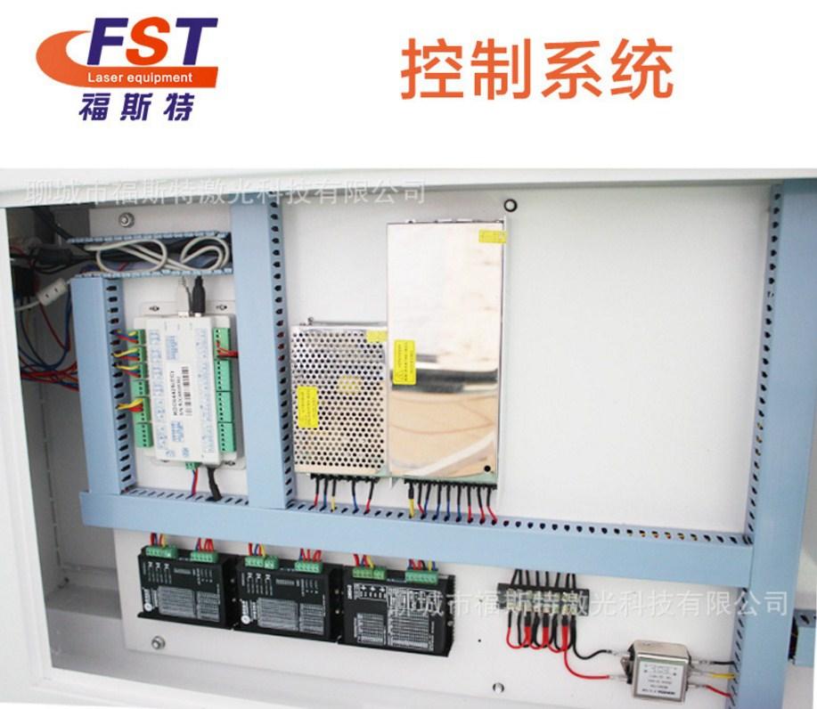 Лазерный станок - гравер FST-9060 (103-120) - 4