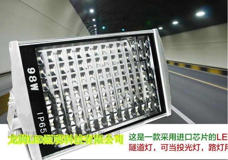 Промышленный светодиодный светильник LED 28W-196W (115-100) - 3