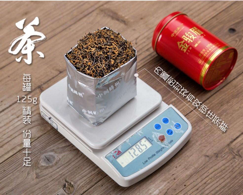 Красный чай Jinjun Mei в подарочной упаковке (121-100) - 7