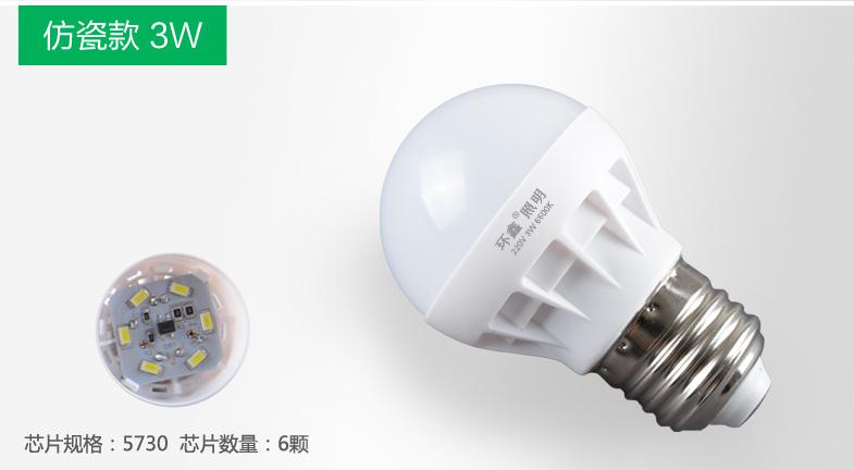 Светодиодные лампы LED-B22-E14-E27-5730 (101-201-2) - 4