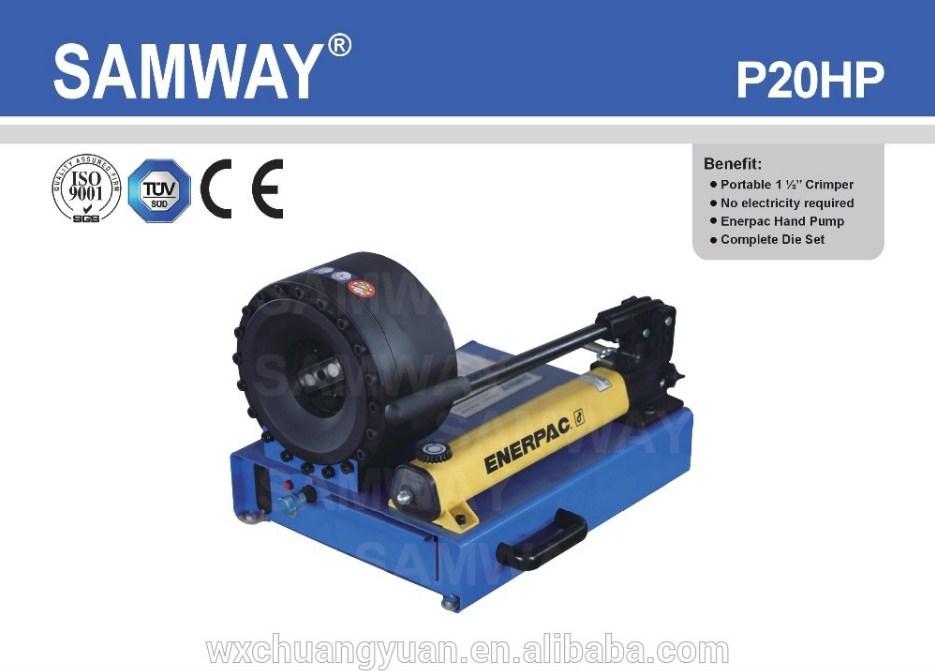 Ручной станок для обжима РВД SAMWAY P20HP (108-136) - 2