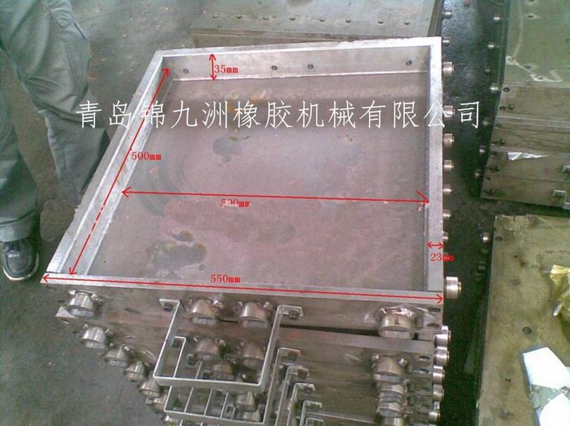 Оборудование для производства резиновой плитки и крошки - 3