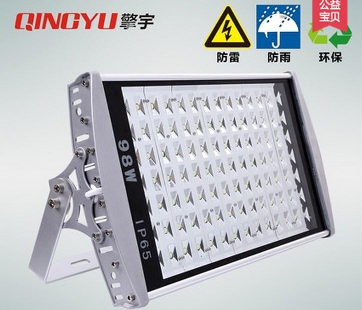 Светодиодный светильник прожектор LED Qingyu 28W-196W (115-106) - 1