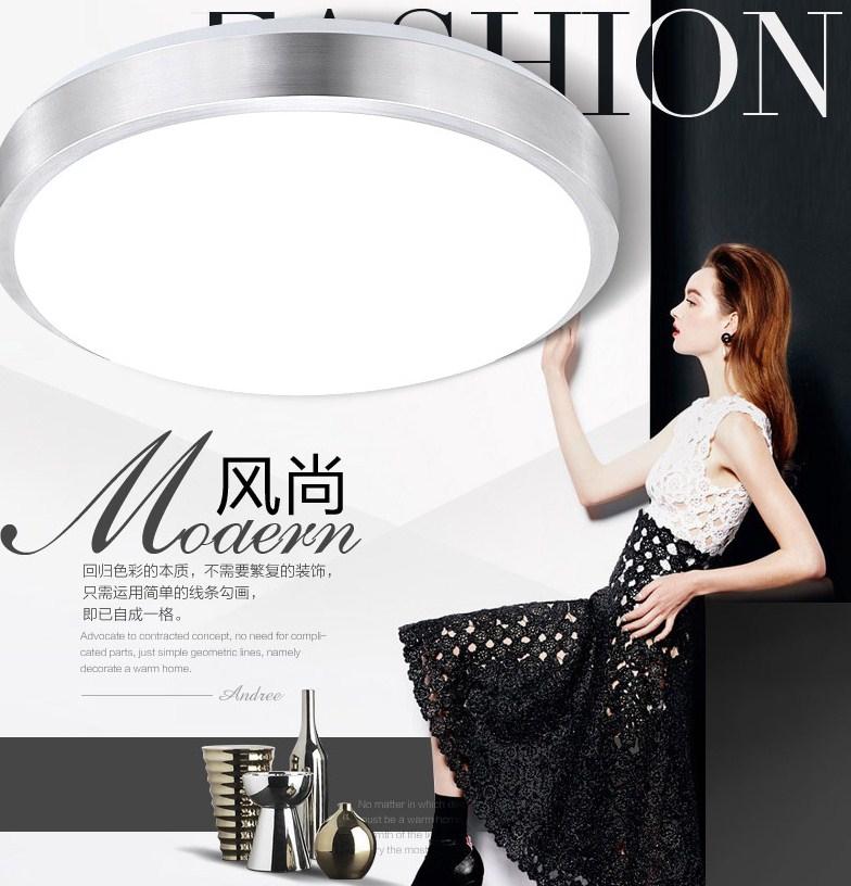 Светодиодные потолочные светильники LED-2321 (101-247) - 1