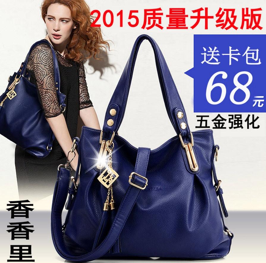 Женские сумки - 9