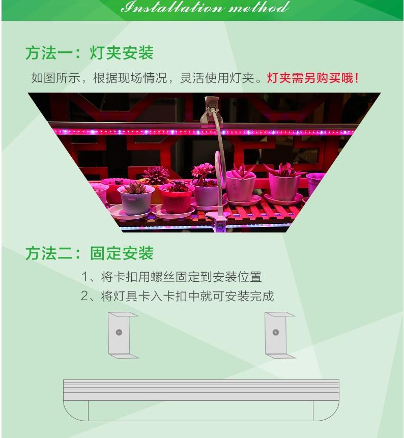 Светодиодная лампа для роста растений WEGA-WAN-T8120-T8-9W-36W (112-102) - 7