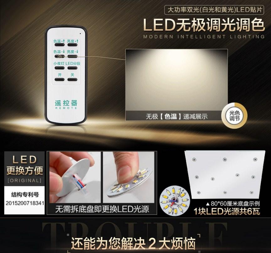 Люстра Plymouth Dili Lighting - Diamond Crystal LED-9083 (101-228) - 1