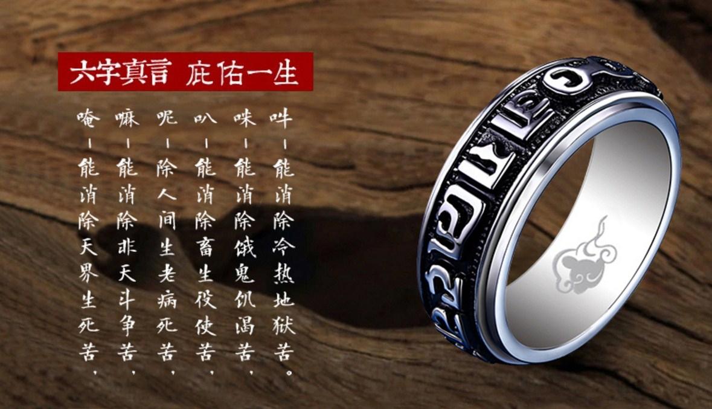 Кольцо из титановой стали Zeroline (124-106) - 2