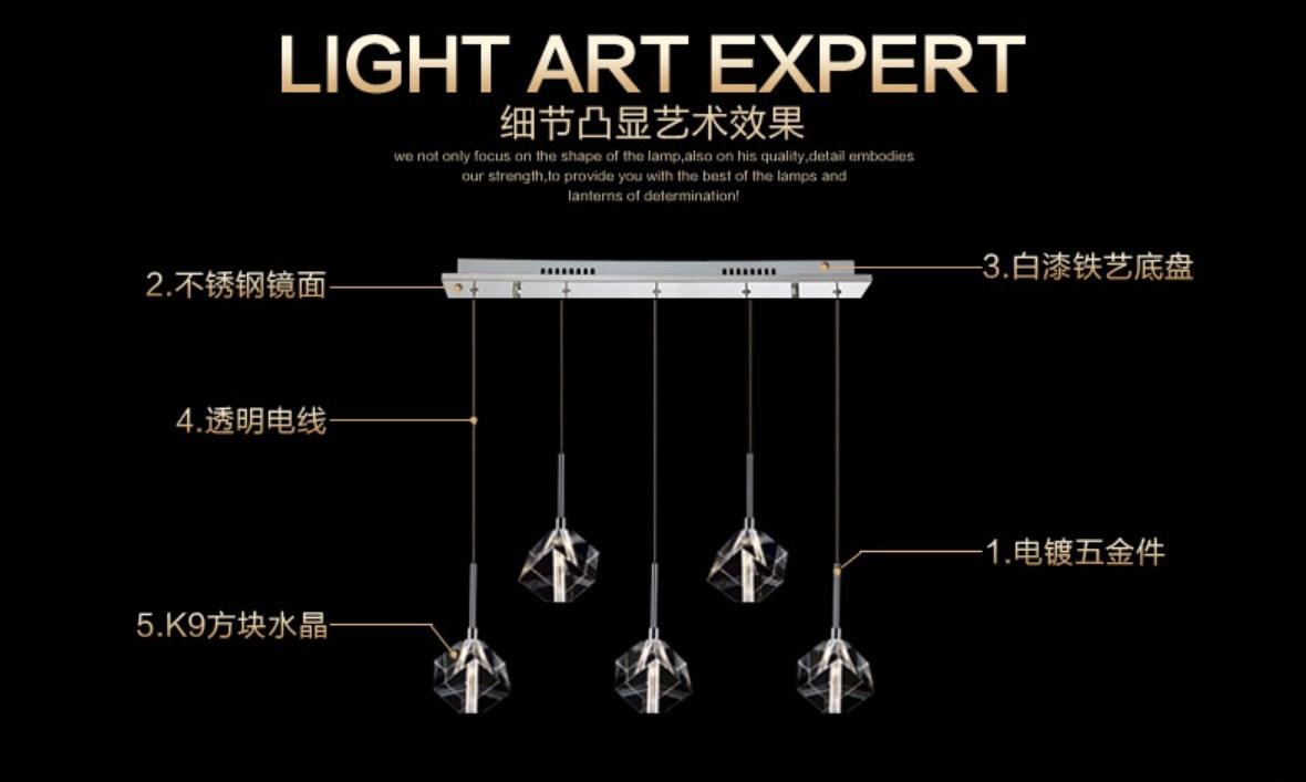 Потолочный светильник Plymouth Dili Lighting Crystal LED-5780-5 (101-239) - 6