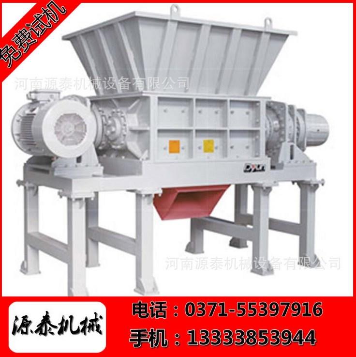 Оборудование для переработки шин в крошку - 2