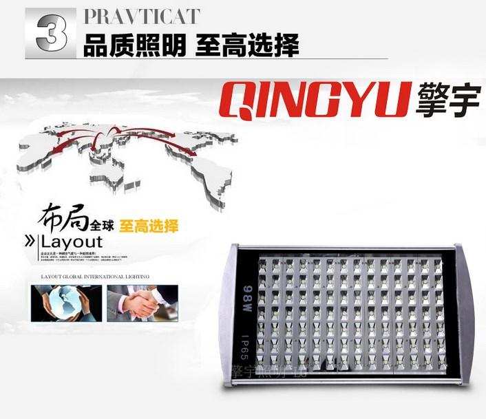 Светодиодный светильник прожектор LED Qingyu 28W-196W (115-106) - 8