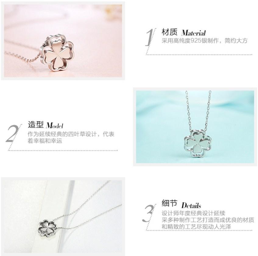 """Серебряная цепочка с кулоном """"Клевер"""" Wu Yue Clover (124-105) - 11"""