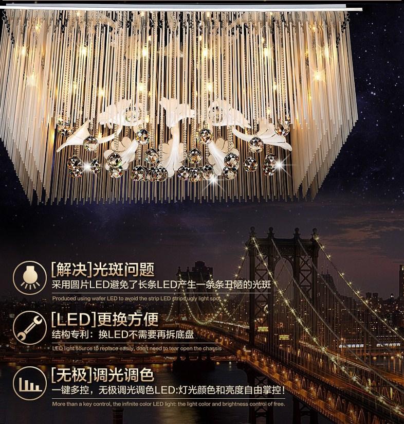 Потолочный светильник Plymouth Dili Lighting LED-7067 (101-240) - 1