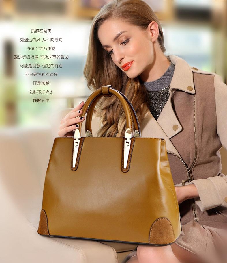 Женские сумки - 8