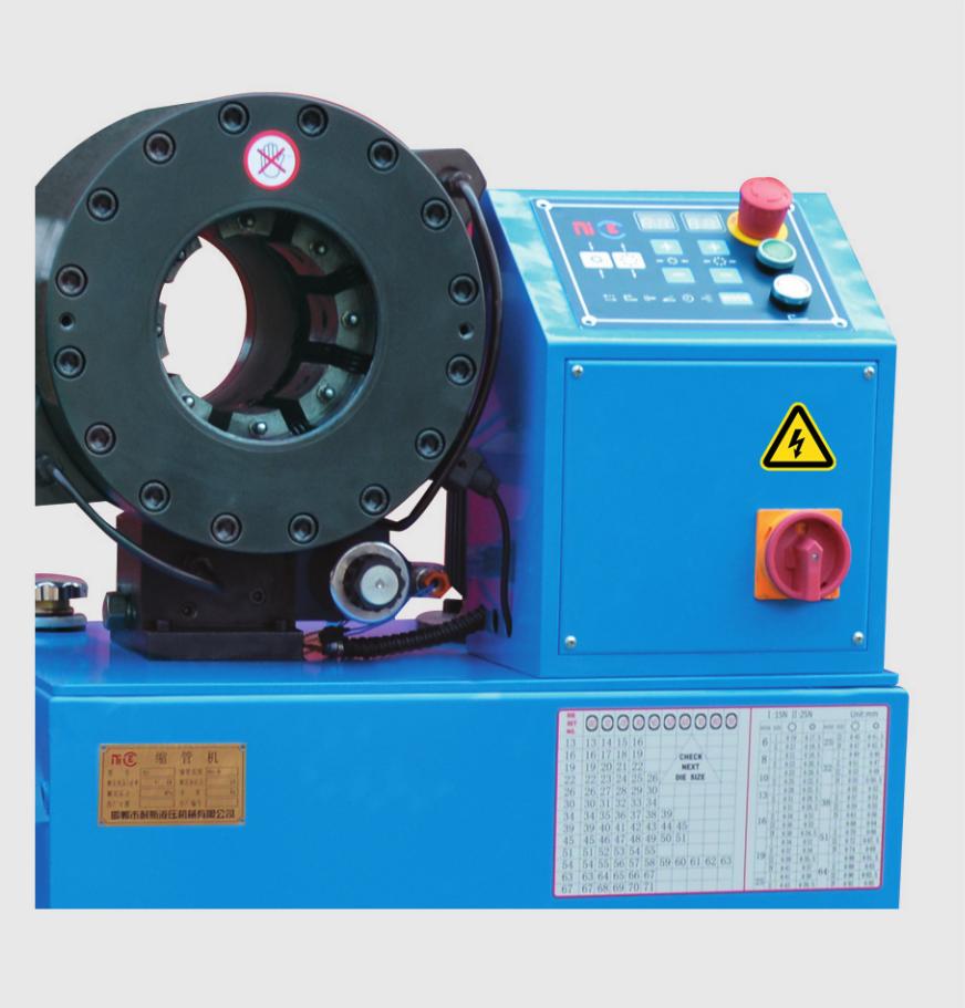 Станок для обжима РВД NS-32D (108-106) - 1