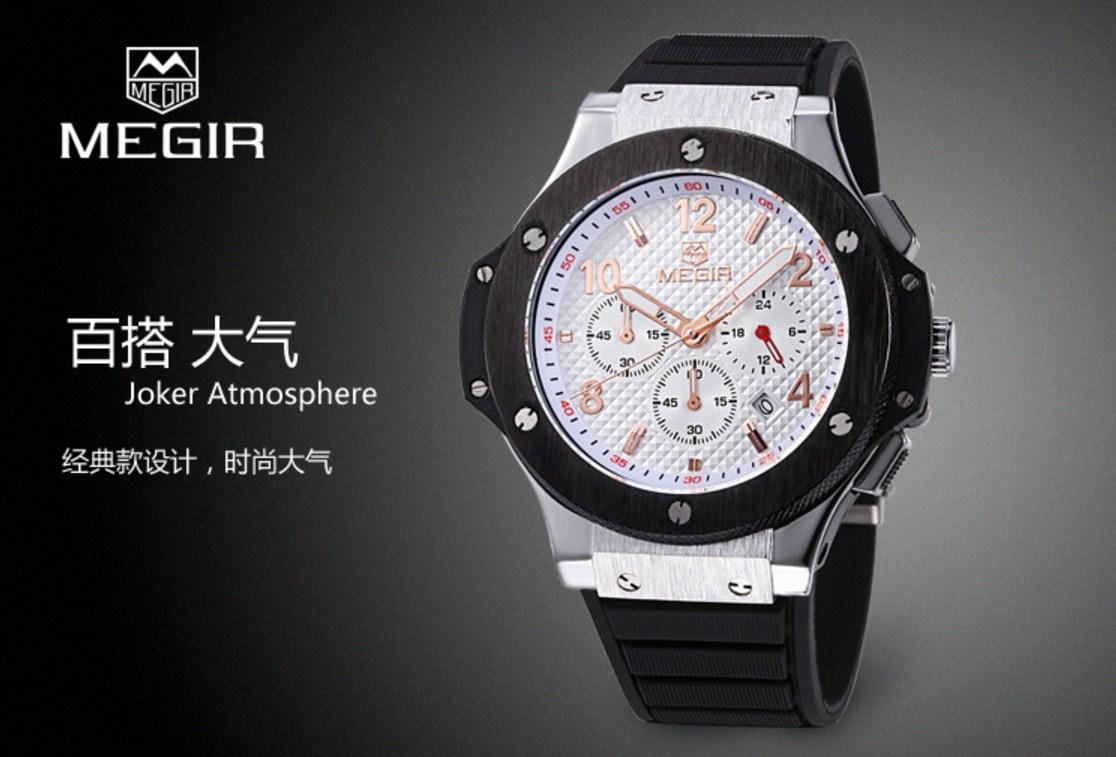 Водонепроницаемые спортивные кварцевые часы MEGIR 3002G (123-105) - 10