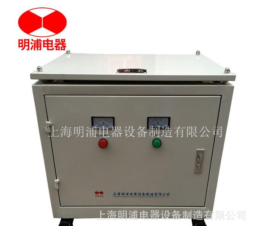 Оборудование электрических сетей - 3