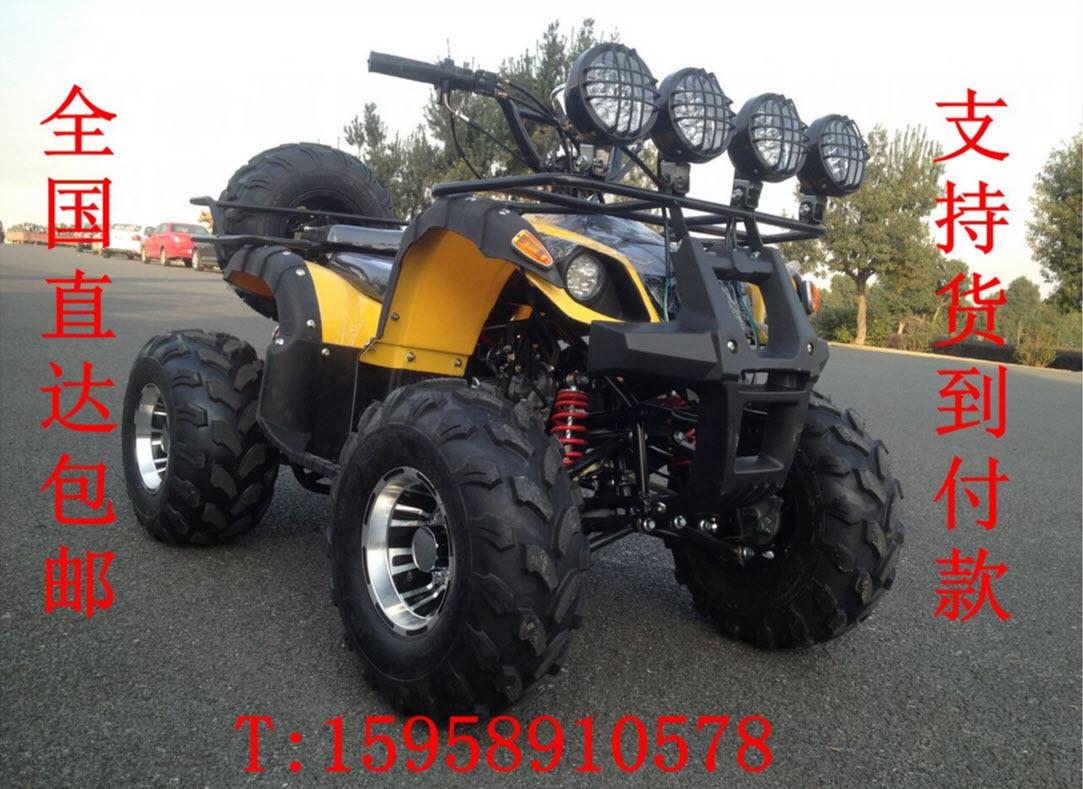 Квадроциклы - 10