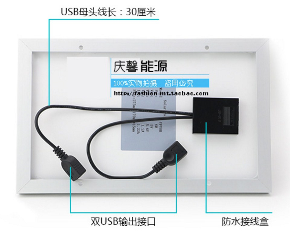 Фотоэлектрическая солнечная панель для зарядки телефонов 4W5V6V (120-107) - 7
