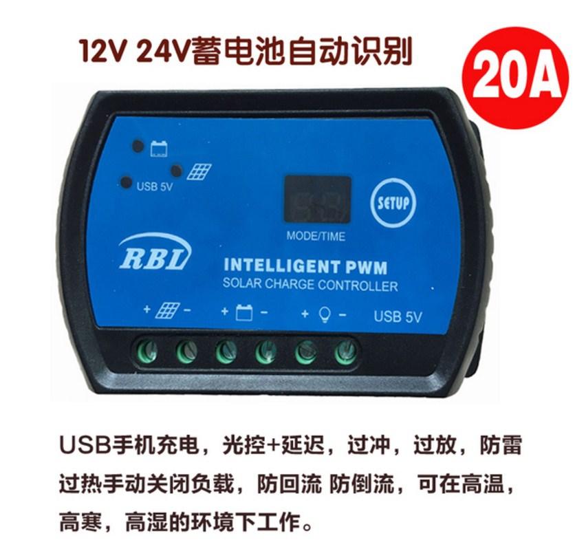 Контроллер для солнечных батарей 20A-12V-24V (120-109) - 10