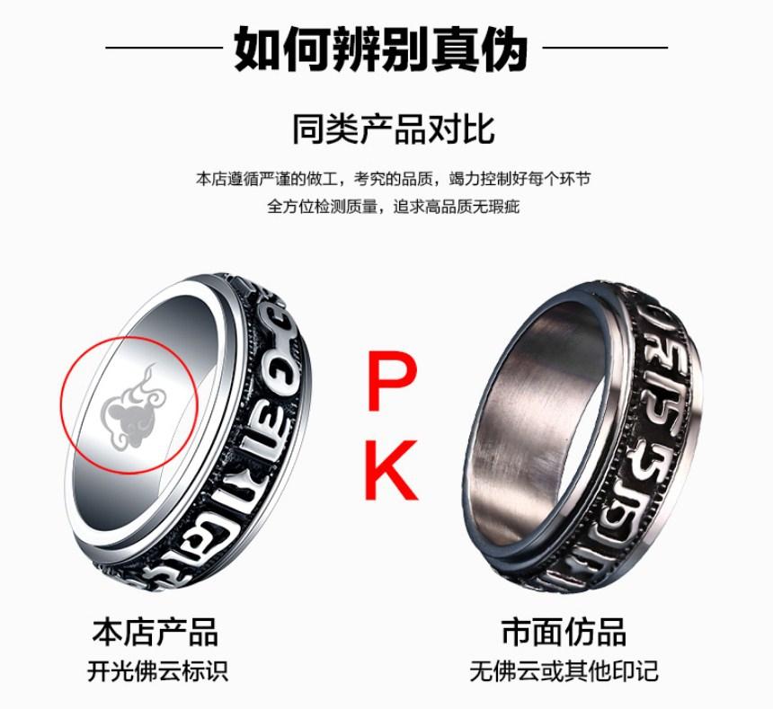 Кольцо из титановой стали Zeroline (124-106) - 13