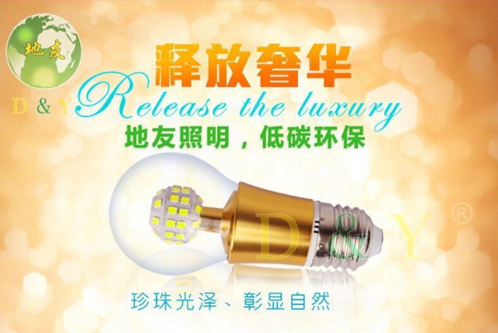 Лампа пожаробезопасная с металлическим корпусом LED-E14-E27-12W-5730 (101-222) - 6