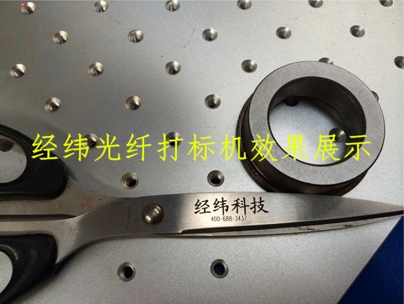 Волоконные лазеры JW, для маркировки по металлам YLP10 - 10W и YLP20 - 20W (103-10) - 2