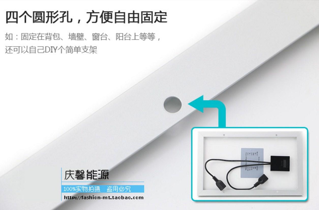 Фотоэлектрическая солнечная панель для зарядки телефонов 4W5V6V (120-107) - 10