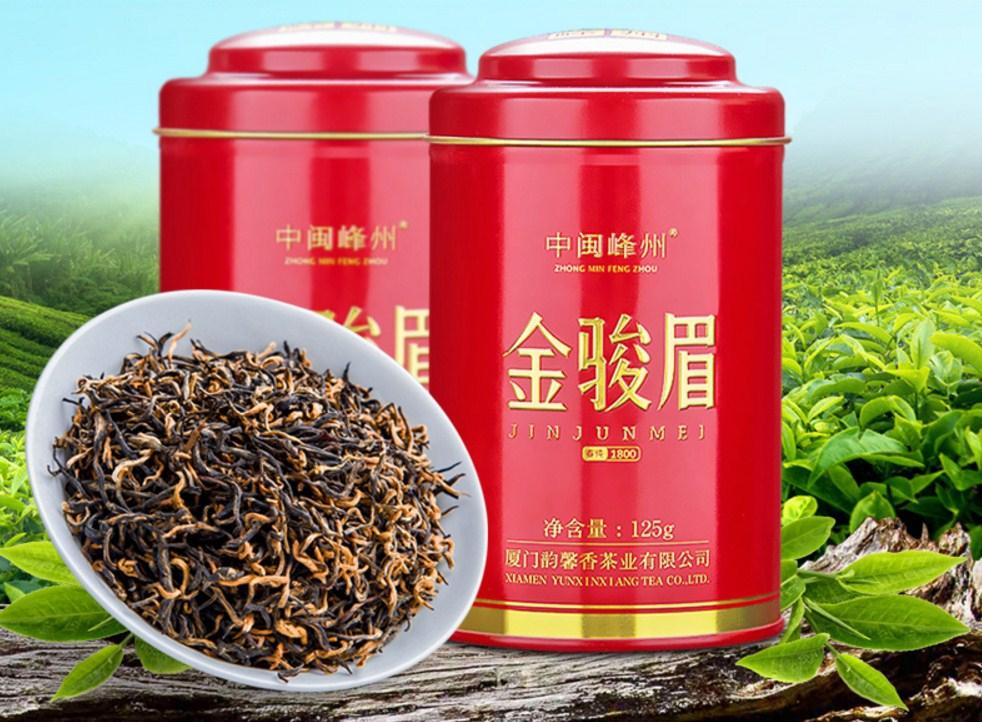 Красный чай Jinjun Mei в подарочной упаковке (121-100) - 3
