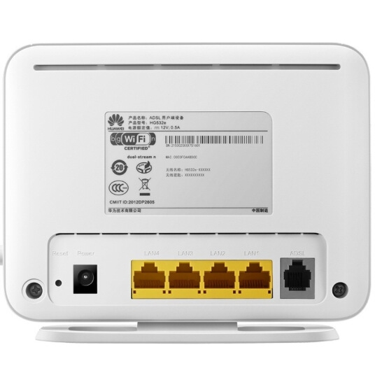 Маршрутизатор Huawei HG532E (135-108) - 3