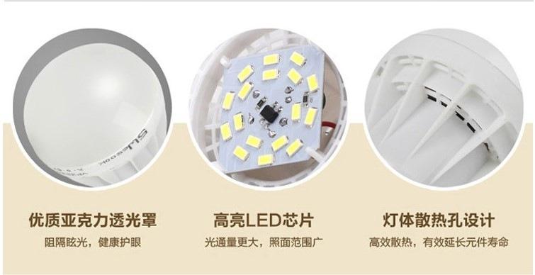 Светодиодные лампы LED-E27-5630 (101-210) - 5